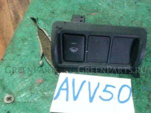 Кнопка на Toyota Camry ACV51, ASV50, GSV50, AVV50 2ARFXE