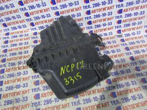 Корпус воздушного фильтра на Toyota Platz NCP12 1NZ-FE 0083315