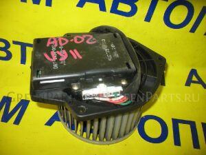 Мотор печки на Nissan Ad Y11