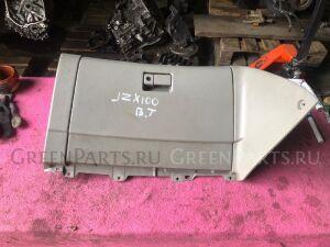 Бардачок на Toyota Chaser JZX100 1JZ-GTE 55501-22040-B0