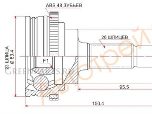 Шрус на Toyota 5AFE TO-014A