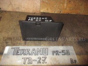 Бардачок на Nissan Terrano PR50 TD27TI