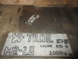 Антенна на Nissan X-Trail NT31 MR20DE