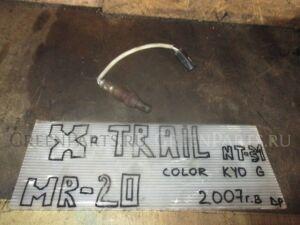 Лямбда-зонд на Nissan X-Trail NT31 MR20DE