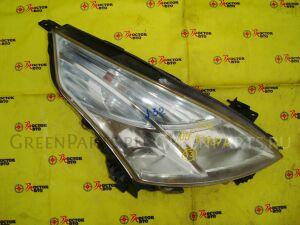 Фара на Nissan Teana J32 VQ25DE 10063987