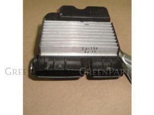 Блок управления форсунками на Toyota Avensis AZT251 2AZ-FSE 89871-28010