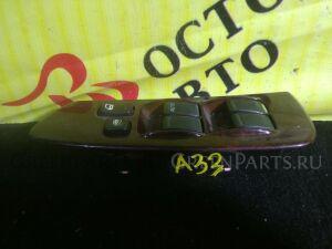 Блок управления стеклоподъемниками на Nissan Cefiro A32