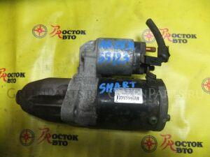 Стартер на Smart Fortwo W451 132 910
