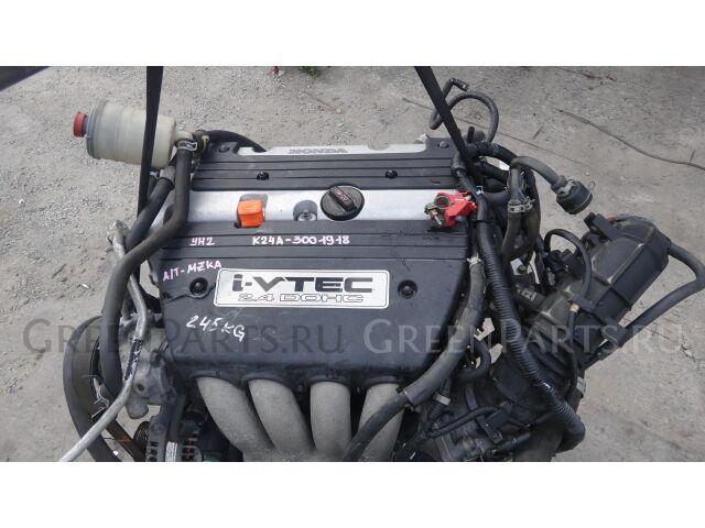 Двигатель на Honda Element YH2 K24A 3001918