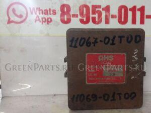 Реле накала на Nissan Atlas SFH40,SH40,SQH40 FD35, FD35T 11069-01T00, 11067-01T00