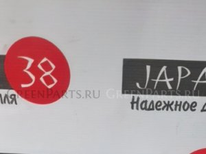 Блок розжига ксенона на Honda Odyssey RB1 K24A 33119-SFE-003