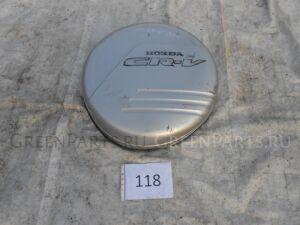Чехол для запасного колеса на Honda CR-V RD1 B20B
