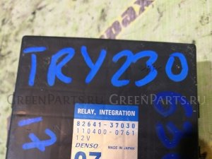 Реле на Toyota Dyna TRY230 1TR 82641-37030