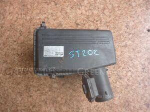 Корпус воздушного фильтра на Toyota Celica ST202 3SGE