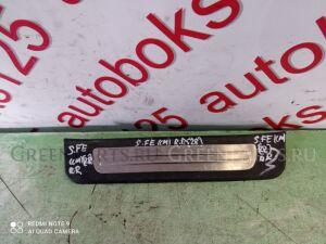Накладка на порог на Hyundai Santa Fe CM D4EB 858852B000