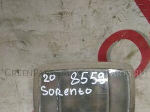 Светильник салона на Kia Sorento BL D4CB 928503E000FC