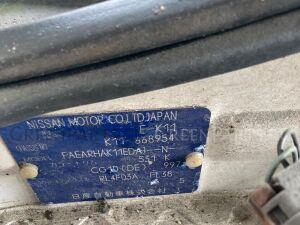 Кпп автоматическая на Nissan March K11 CG10DE RL4F03AFL38