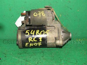 Стартер на Subaru R2 RC1, RC2 EN07 23300-KA710