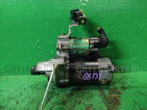 Стартер на Honda CR-V RD1, RD2 B20B 228000-5131