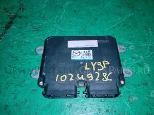 Блок управления efi на Mazda Mpv LY3P L3-VE L33G18881D, E6T56071H1
