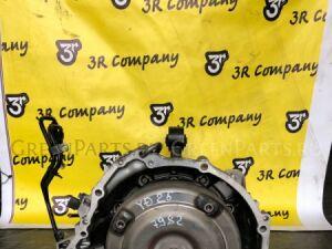 Кпп автоматическая на Nissan Caravan CWGE25, CWMGE25, DWGE25, DWMGE25, VWE25, VWME25 ZD30DD RE5R05A, 31020-3HX0A