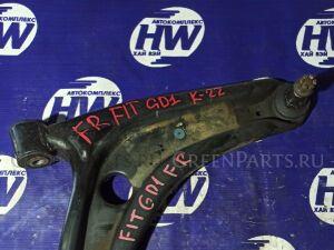 Рычаг на Honda Fit GD1 L13A