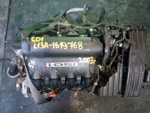 Двигатель на Honda Fit GD1 L13A 1619768