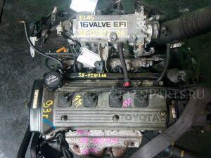 Двигатель на Toyota Corsa EL45 5E-FE 0281266