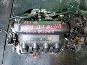 Двигатель на Honda Fit GD1 L13A 1813359