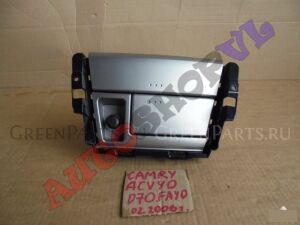 Пепельница на Toyota Camry ACV40 2AZFE 74110-33270