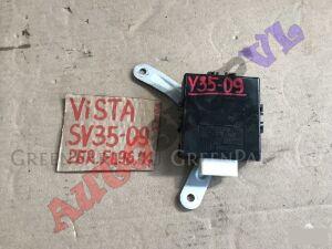 Блок управления зеркалами на Toyota Vista SV30, CV30, SV32, SV33, SV35 87989-32020
