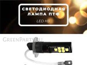 Лампочка H3