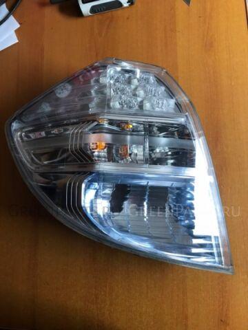 Стоп-сигнал на Honda Fit GP1 LDA