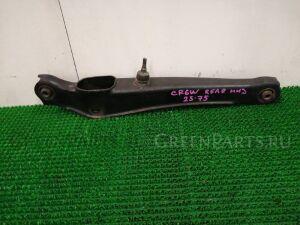 Рычаг подвески на Mitsubishi Dion CR6W 4G63