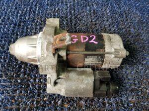 Стартер на Honda Fit GD2 L13A 428000-3390