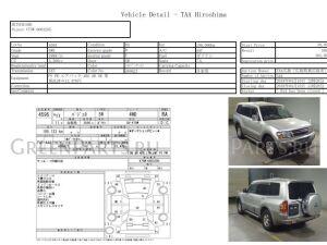Редуктор на Mitsubishi Pajero V75W 6G74/GDI/