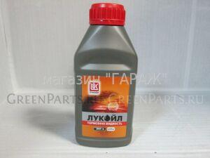 Тормозная жидкость дот-4 лукойл (г.обнинск)