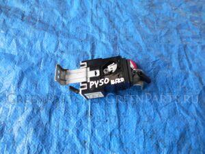 Ключ зажигания на Nissan Fuga PY50 VQ35(DE)