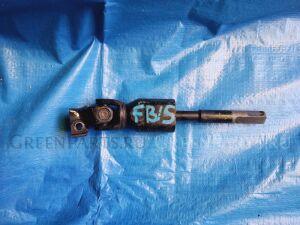 Рулевой карданчик на Nissan Sunny FB15 QG15DE