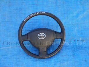 Руль на Toyota Passo KGC10 1KRFE 4 ВД