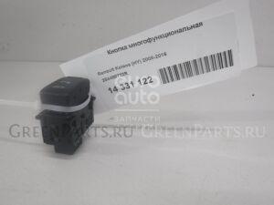 Кнопка на Renault Koleos (HY) 2008-2016 284488722R