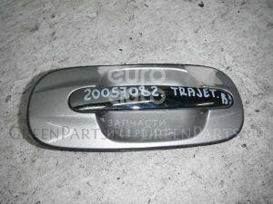 Ручка двери на Hyundai trajet 2000-2009 836603A030