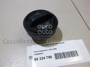 Крышка топливного бака на Toyota Highlander I 2001-2006 7730050010