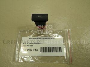 Кнопка на Audi a6 [c6,4f] 2004-2011 4F0919281