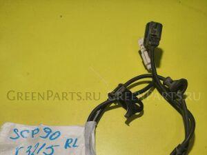 Датчик abs на Toyota Vitz SCP90 3215 /