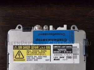 Блок розжига ксенона на Lexus RX, II 85967-51010