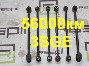 Рычаг на Toyota Celica ST202 3SGE