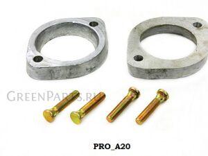 Проставка на Honda Civic EK2, EK3, EK4, EK5, EK8 PRO_A20