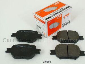 Колодки тормозные на Toyota Altezza GXE10, SXE10, GXE10W, GXE15W, JCE10W, JCE15W CKT57