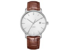 Часы наручные аналоговые Xiaomi Twenty Seventeen Light Mechanical Watch White